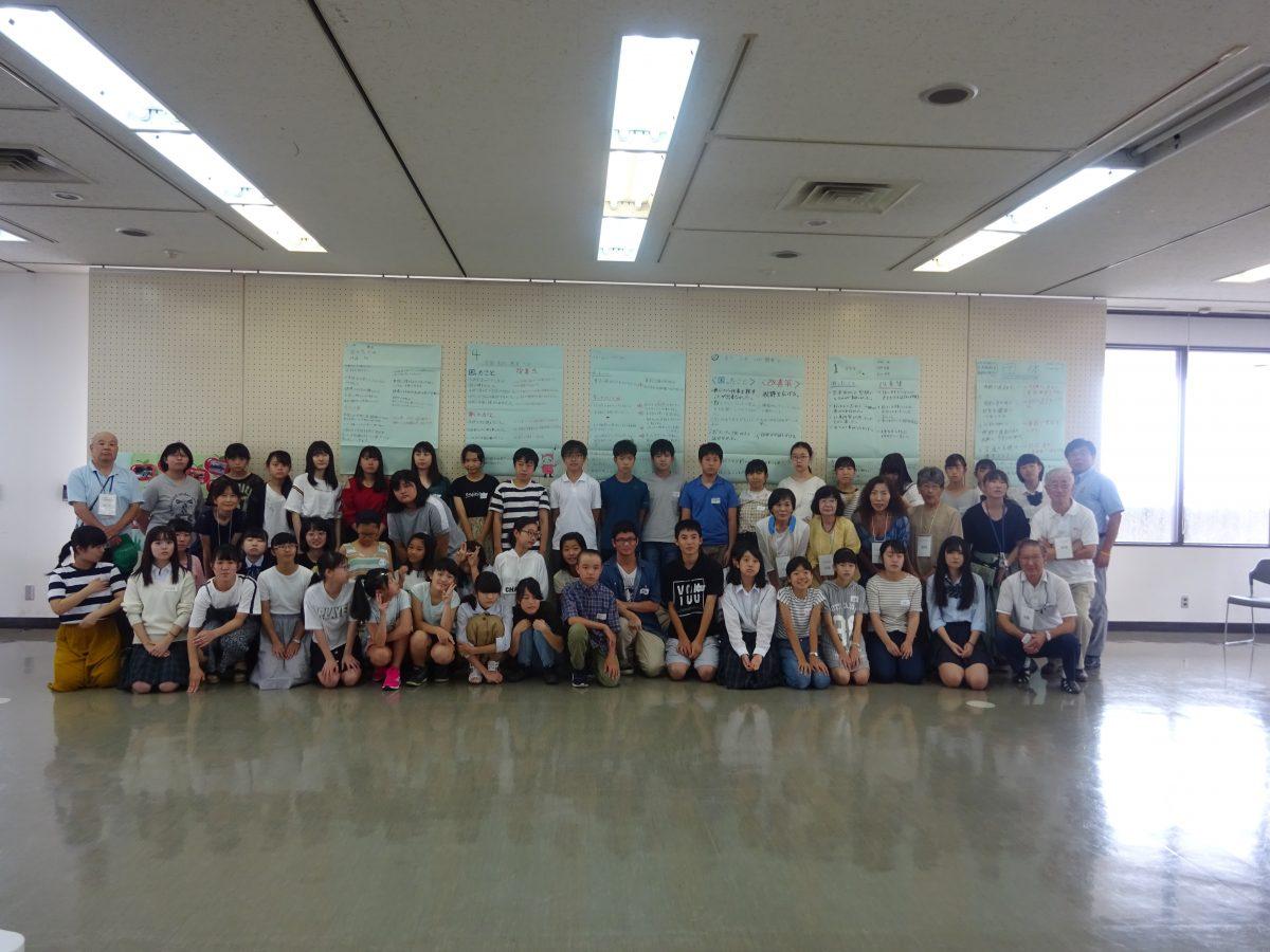 報告とお礼【ボランティアチャレンジスクール】