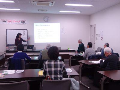 【報告】NPOステップアップ講座