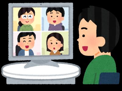【参加申込み開始】オンライン講座(限定10名_先着順)